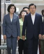 """한국·바른미래, '조국·문정인 인사설'에 """"오만과 독선 결정판"""""""