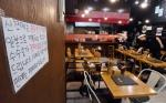 일본 음식점 아닙니다