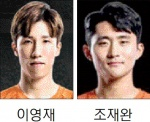 이영재·조재완, K리그1 24라운드 베스트11