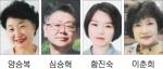 제10회 백교문학상 대상에 양승복씨 수필 '남포등' 선정