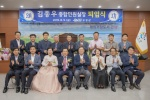 김종우 고성군 종합민원실장 명예퇴임
