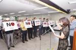 광복회 도지부 일본 경제보복 규탄대회