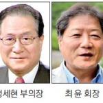 민주평통 수석부의장 정세현