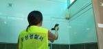 횡성 공중화장실 몰카 점검