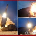 北, 신형 지대지 전술미사일 개발한듯…2개 발사관 TEL 공개