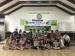 횡성 갑천·서울 독산2동 영농체험 교류