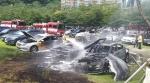 홍천 워터파크 주차장서 불