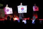 곰배령 문화예술축제 성황