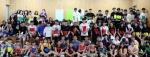 홍천 청소년 스포츠 대항전