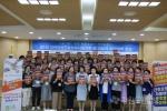 강원도간호조무사회 지난 10일 의료법 개정안 통과 비상대책회의
