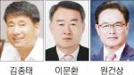 원주시민대상 수상자 확정, 대상에 김종태 대표
