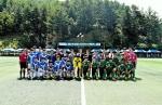 전국 추계대학축구 연맹전 개막