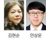 강원아동문학회 신인작가상 동시 김현순·동화 안상운 당선