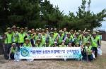 강릉산림보호협회 송림보호 캠페인