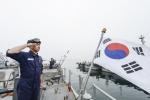 해군 1함대 태극기 게양
