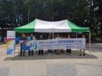 강원평화특별자치도 설치 홍보캠페인