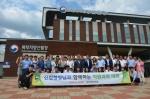 김재현 산림청장 북부산림청 방문