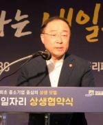 """""""중소기업 중심 차별화된 모델 창출로 국내 경제 활력"""""""