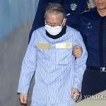 '세월호 보고 조작' 김기춘 1심 집행유예…김장수·김관진 무죄