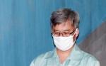'댓글조작' 드루킹 항소심도 실형…징역 3년으로 일부 감형