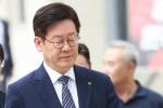 검찰, 이재명 항소심서 원심과 동일한 징역 1년6월 구형