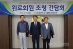 한국전기공사 도회,공로패 전달