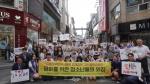 춘천 청소년 아베정부 규탄 캠페인