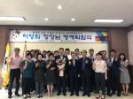 허영회 강원중소벤처기업청장 명예퇴임