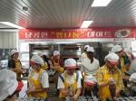 적십자사 도지사 제빵봉사활동