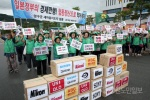 양구 일본제품 구매반대 캠페인