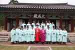 영월향교 고유제 봉행