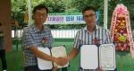 홍천군·서울 은평구 테니스협 결연식