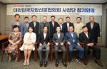 지역신문·뉴스 홀대 네이버에 강력 대응