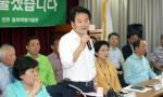 평화, 탈당계 발효에 의석수 정의당 밑으로…대안정치 창당 속도