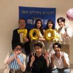 영화 '엑시트', 개봉 18일째 700만 관객 돌파