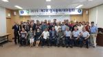 임원선출 무투표 진행 조합원 화합 도모