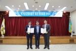 LX 강원본부,국가공간정보발전 유공자 장관표창 수여