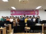 폴리텍 춘천캠퍼스 재취업 과정 입교식