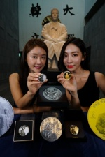 안중근 의사 의거 110주년 기념메달 출시
