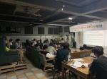강원영상문화 네트워크 협력단체 워크숍