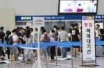 코레일 추석 열차 승차권 예매 시작…역 창구 오전 8시부터