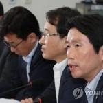 """이인영 """"한국당 불순한 의도…'조국청문회' 정쟁의 장 타락시켜"""""""