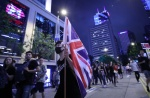 """홍콩 언론 """"영국 총영사관 직원, 중국서 돌아오다 실종"""""""