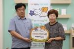 치매안심센터-양양교육도서관 협약
