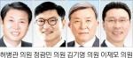"""[의회 중계석] """"어린이집 운영 수탁자 선정 신중 기해야"""""""