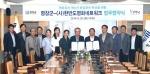 '평화도시 평창' 통일문화 확산 앞장