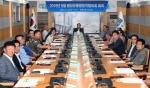 평창군통합방위협 정기회의