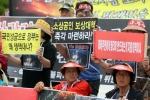 고성·속초 산불 넉 달째 수사 중인 경찰…한전 2차 압수수색
