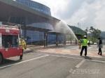 둔내역 화재대비 소방훈련