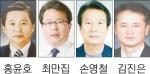 강릉시민대상 수상자 선정